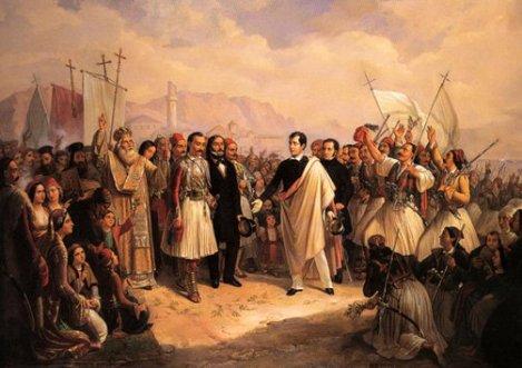 Llegada de Lord Byron a Missolonghi, de Theodoros Vryzakis